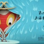 Scent of My Daughter Premieres at Shanghai International Film Festival